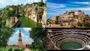 Tour Package in Chittorgarh